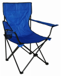 Hgt International TV6040-10N Folding Arm Chair, Polyester,