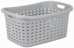 Sterilite 12756A06 Weave Laundry Basket, Cement Color, 26-In.
