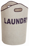 "Honey Can Do Intl LDY-02915 23.6"" GRY Laundry Tote"