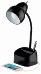 Globe Electric 12709 LED Desk Lamp With USB Port