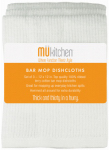 Mukitchen 6610-1200 3PK 12x12 Mop Cloths