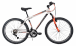 Huffy Bicycles 26997 Men's Region 3.0 Mountain Bicycle, Gloss Copper, 26-In.