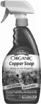 Espoma EOCS24 24OZ Copper Soap Fungicide