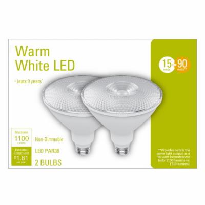 GE Lighting 32604 LED Outdoor Flood Light Bulbs, Bright Whit