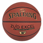 Spalding Sports Div Russell 64-497 Official Size NBA Basketball / 64-497