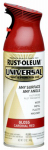 Rust-Oleum 245211 12 OZ Cardinal Red Spray Paint