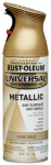 Rust-Oleum 245221 12-oz. Pure Gold Metallic Spray Paint