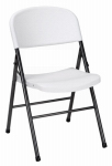 Cosco 14-869-WSP4 White Speckle Deluxe Folding Molded Chair - Must Be Purchased in Quantities of 4