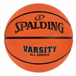 Spalding Sports Div Russell 63-307 NBA Varsity Rubber Basketball, Full Size
