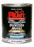True Value Mfg XO25-QT Oil Base Paint, Gloss, Light Blue, Interior/Exterior, 1-Qt.