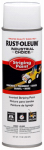 Rust-Oleum 1691838 Industrial Choice Striping Paint, White, 17-oz. Inverted Aerosol