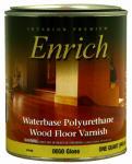 True Value Mfg 0050-QT Polyurethane Varnish, Water-Based, Gloss, 1-Qt.