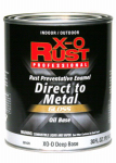 True Value Mfg XOD-QT Oil Base Deep Base, Interior/Exterior, 1-Qt.