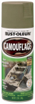 Rust-Oleum 1920-830 Camouflage Spray Paint, Army Green, 12-oz.