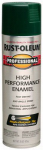 Rust-Oleum 7538838 Fast Dry Professional Spray Enamel, Hunter Green Gloss, 15-oz.