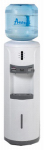 Avanti Products WD361 Hot/Cold Water Dispenser, Plastic