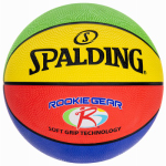 Spalding Sports Div Russell 63-750T Junior NBA Basketball, Multi-Color, 27.5-In.
