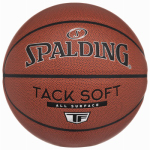 Spalding Sports Div Russell 64-435 Full-Size Composite NBA Basketball