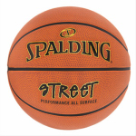 Spalding Sports Div Russell 63-249 Full-Size Rubber NBA Street Basketball